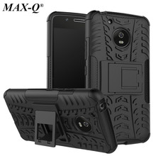 For Motorola Moto G5 E3 G4 Plus Z Force/Z Driod/Z play/g4 Play Case MAX-Q Hybrid Kickstand Rugged Rubber Armor Hard PC+TPU cover