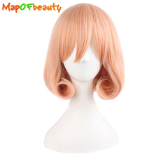 "MapofBeauty orange pink short Wigs for Women 16"" Synthetic curly hair High Temperature Fiber Heat Resistant 40cm Free shipping"