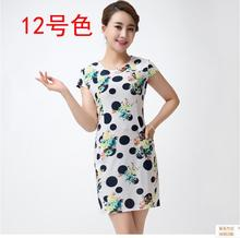 Dresses Ladies fashion new summer old T-shirt printing color of conventional milk silk dress mom Women's Clothing 57