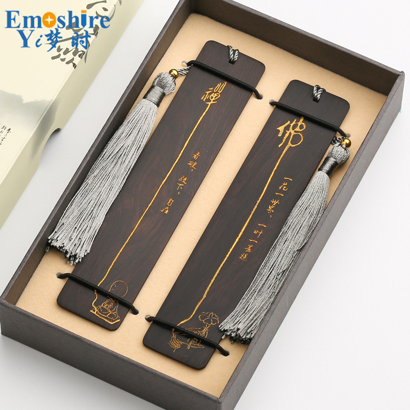 Redwood Bookmark Set Teacher s Day Classical Chinese Style Creative Original Gift Ebony Wooden Customized Lettering M095<br>