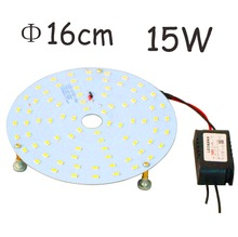 Wholesale 4pcs 16cm 15W SMD 5730 LED Ceiling Lights Board LED Retrofit Disk Plate Lights With Magnetic Legs
