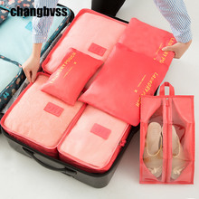 New Arrival 7 Pcs/set Waterproof Travel Storage Bag Set,Travel Bag Organizer,Packing Cube,Clothes Shoe Storage Bags For Travel