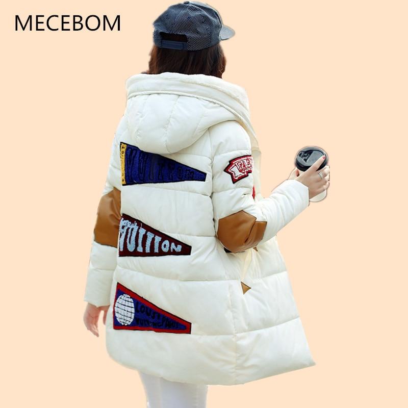 MECEBOM Women Winter Jacke Parkas 2017 New clothing cotton ten dozen thick paste fat MM cotton jacketÎäåæäà è àêñåññóàðû<br><br>