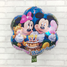 XXPWJ Free Shipping New Mickey & Minnie plum-shaped aluminum balloons birthday party balloon toys for children K-024(China)