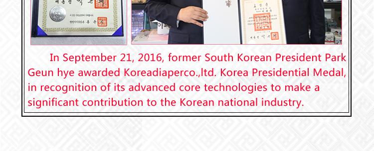 Korea 6pcs AEJISU organic cotton heavy flow over Night Sanitary Napkins pad 3mm feminine hygiene products menstrual towel pads 4