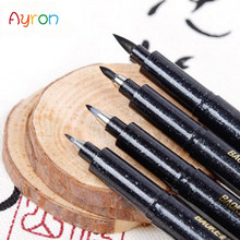 4 Pcs/Set Chinese Japanese Calligraphy Brush Pen Sketch Art Markers Pen marker drawing pen Office School Supplies