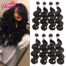 Malaysian Virgin Hair Body Wave Rosa Hair Products 7A Unprocessed Virgin Hair Human Hair Bundles Malaysian Body Wave 4 Bundles