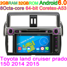 Android 6.0 Octa Core Vehicle Computer Radio Audio Stereo Car DVD Player for Toyota Land Cruiser Prado 150 LC150 2014 2015 2016(China)