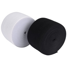 2 meters White and Black Woven Flat Knitted Elastic 45mm, Craft Sewing Elastic Cord Elastic Band Sewing Stretch Rope SJD15