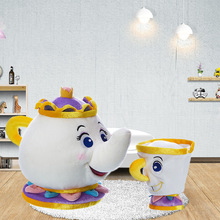 Disney Toys Cartton Anime Beauty And The Beast Teapot Cup Stuffed Toys Plush Dolls Kids Gift(China)