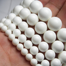 "Natural Stone Beads Tridacna Stone White Round Beads For Jewelry Making 15.5"" Pick Size 4/6/8/10/12 mm -F00095"