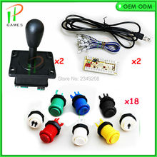 Arcade Game DIY kit for Mame USB to PC Zero Delay Encoder board 8 Way Classic Arcade Joystick American style Push Button