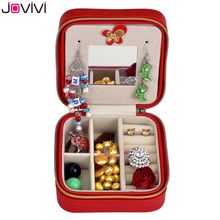 JOVIVI Creative Jewelries Box Mini PU Leather Casket for Jewelry Travel Case Best Birthday Gift Ring Earrings Necklace Storage(China)
