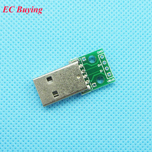 10 pcs USB Male Connectors to DIP Adapter Plate Converter 4 Pin for 2.54mm PCB Board PCB Board(China)