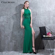 CEEWHY Off the Shoulder Green Formal Dress Women Elegant Evening Gown Split Evening  Dresses Beaded Vestido dc87a301110d
