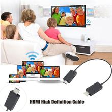 CARPRIE Home Audio Video Equipments TV Stick The Screen Line Phone Common With The Device HDMI High Definition Cable DEC29(China)