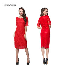 Plus Size 5XL 6XL 7XL Women Fashion Half Sleeve Lace Dress Red Celebrity Wear Kate Princess Sexy Slim Bride Dresses Autumn