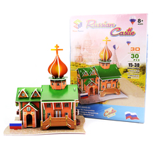 3D Puzzle House Castle Building Model Educational Toys For Children DIY Kids Toys Puzzles(China)