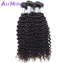 Ali Moda Malaysian Curly Hair 100 Human Hair Weave Bundles 1pc/lot Remy Hair Extension Free Shipping