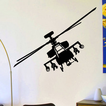 BucKoo Helicopter Wall Stickers Army Military Attack Home Decor DIY Vinyl Adhesive Removable Boys Art Wall Decals