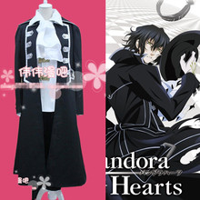 Hot Anime Pandora Hearts Gilbert Nightray Raven Uniform cosplay costume Any size Free Shipping(China)