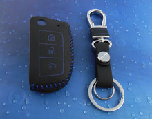 Leather for Nissan Key Fob Keyless Entry Remote Transmitter case cover B