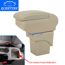 Cover For Ford Classic Focus 2005-2011 Armrest Box Central Store Content Box Cup Holder Interior Car-styling Products Accessory