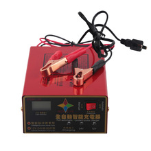 10A Auto car charger battery 12v 24v smart motorcycle battery charger  Full automatic Electric 6-105AH  lead acid  110v -250v