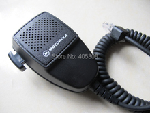 Handheld Speaker Microphone For Motorola Mobile Radio GM300 GM340 GM350 GM360 GM380 GM398 GM640 GM660 GM950 GM1280