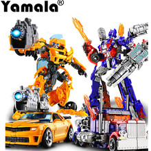 [Yamala] Transformation Robots Deformed VOYAGER Action Figures Classic Toys For Children Classic Toy Christmas Gift(China)