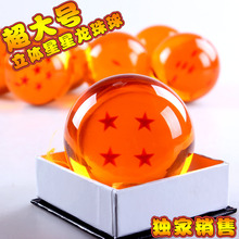 Dragon Ball crystal balls 7cm set dragon ball Z figura 3D star super big resin ball high quality Goku collect free shipping