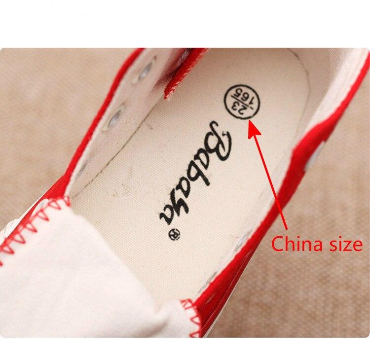 Enfants chaussures pour fille enfants toile chaussures garçons 17