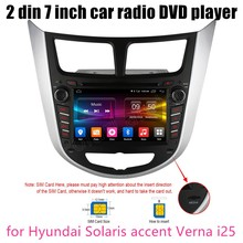 AM FM Android 6.0 Quad core screen mirroring Car DVD PLAYER RADIO GPS for Hyundai Solaris accent Verna i25