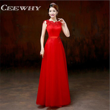 Embroidery Floor Length A-Line Formal Gowns Wedding Party Dresses Red  Bridesmaid Dresses Long robe demoiselle d'honneur