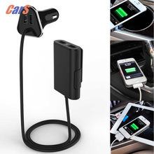 Car Charger 9.6A  4 USB Ports Passenger Car Charger with Extending USB HUB 1.8M Cable car-styling