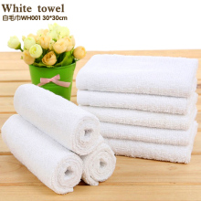 New Arrival 10PCS/Lot Cheap Towel White small towel 30*30cm 100% cotton 50G squares towel soft super value free shipping(China)