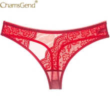 Buy Chamsgend Ladies Sexi Low Waist Tanga Female Lace Underwear Womens Seamless Panties Thong Briefs G String Lingerie 80807