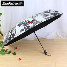 Paris Rose Butterfly Sun Uumbrella Black Coating UV Parasol Umbrella Rain Women Modest maiden ParapluieParaguas(China)