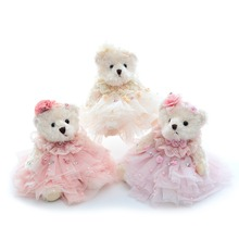 Plush Wedding Teddy Bear Dolls Wearing Lace Dress Stuffed Developmental Dolls Home Car Decor Best Gifts for Girls Kids 8''New(China)