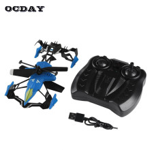 Buy OCDAY Remote Control 2 1 Air-Ground Flying Car RC Drone Quadcopter 3D Flip Quadcopter Car Toys Children Birthday Gift for $16.88 in AliExpress store
