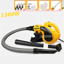 New Arrival KD0831 1300W Industrial suction and blowing control Dust Collector Blower Dust Cleaning Tools 220v 1800r/min