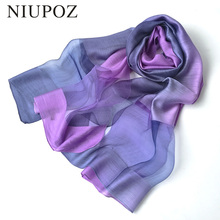 2017 New Design Luxury Brand Women Foulard Gradient color dip dye Silk Purple Solid Scarf Elegant Shawl Long Wrap Sunscreen M257