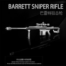 Barrett sniper gun M82 3D jigsaw DIY static puzzle model stainless steel creative crafts toys holiday gifts home decor(China)