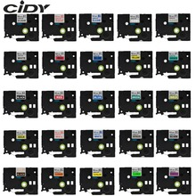 CIDY Multicolor Compatibel gelamineerd tze 231 tze231 12mm Zwart op wit Tape tze-231 tz-231 voor brother p-touch printer tze-131(China)