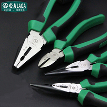 LAOA Cr-Ni Wire cutter pliers Long nose nippers Diagonal Beading Cable Wire Side Cutter Cutting Nippers Pliers Jewelry Tool(China)