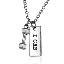 Buy Men's dumbbell pendant necklaces lettering can dumbbell men jewelry sports necklace fashion gifts fitness barbell jewellery for $1.29 in AliExpress store