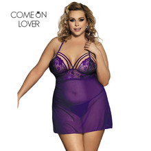 Buy Comeonlover Nuisette Sexy et coquine Purple Plus Size Fantasias Sexy Erotic Baby dolls Women Sexy Eroticos Sleepwear RI80300