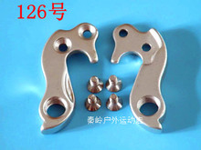 100pcs/lot Alloy Mountain Bike Gear Mech Rear Derailleur Hanger Dropout for Cube Bike Frame With counter bores Screws included