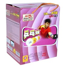 100 Pcs Double Fish Training White 40mm Table Tennis (PingPong) Balls(China)