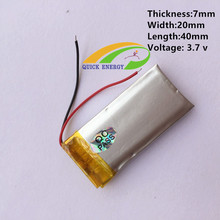 china supplier rechargeable lithium polymer battery 500mah 3.7v 072040P CL